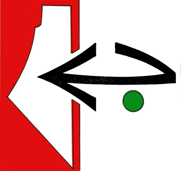 pflp-logo-proof-nov-1969.jpg